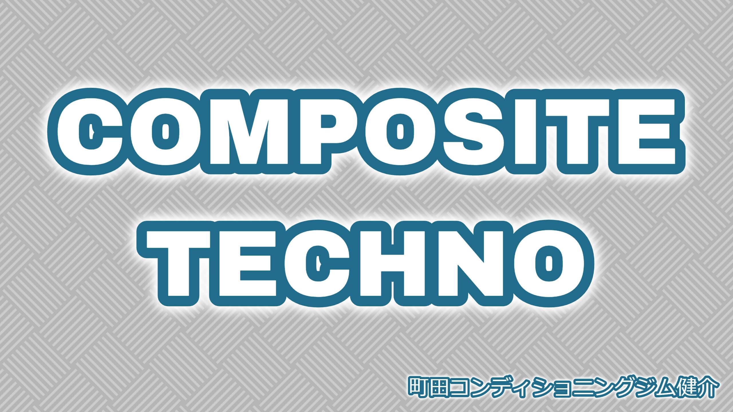 バドミントン|コンポジットテクノ バドミントンラケット produce by 健ジム