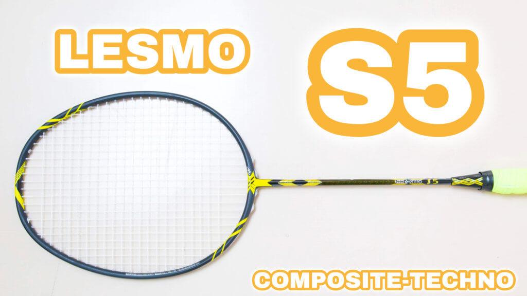 コンポジットテクノバドミントンLESMO-S5