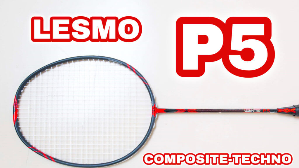 コンポジットテクノバドミントンLESMO P7