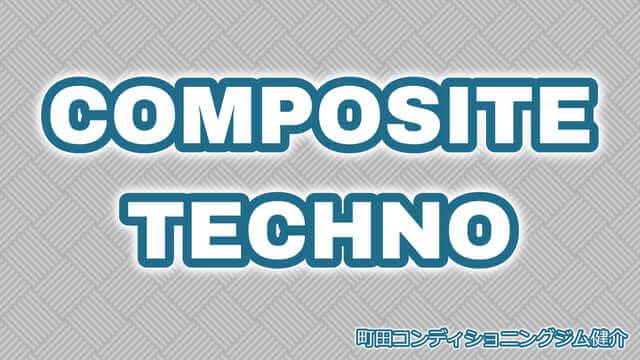 バドミントン|コンポジットテクノ バドミントンラケットproduce by 健ジム