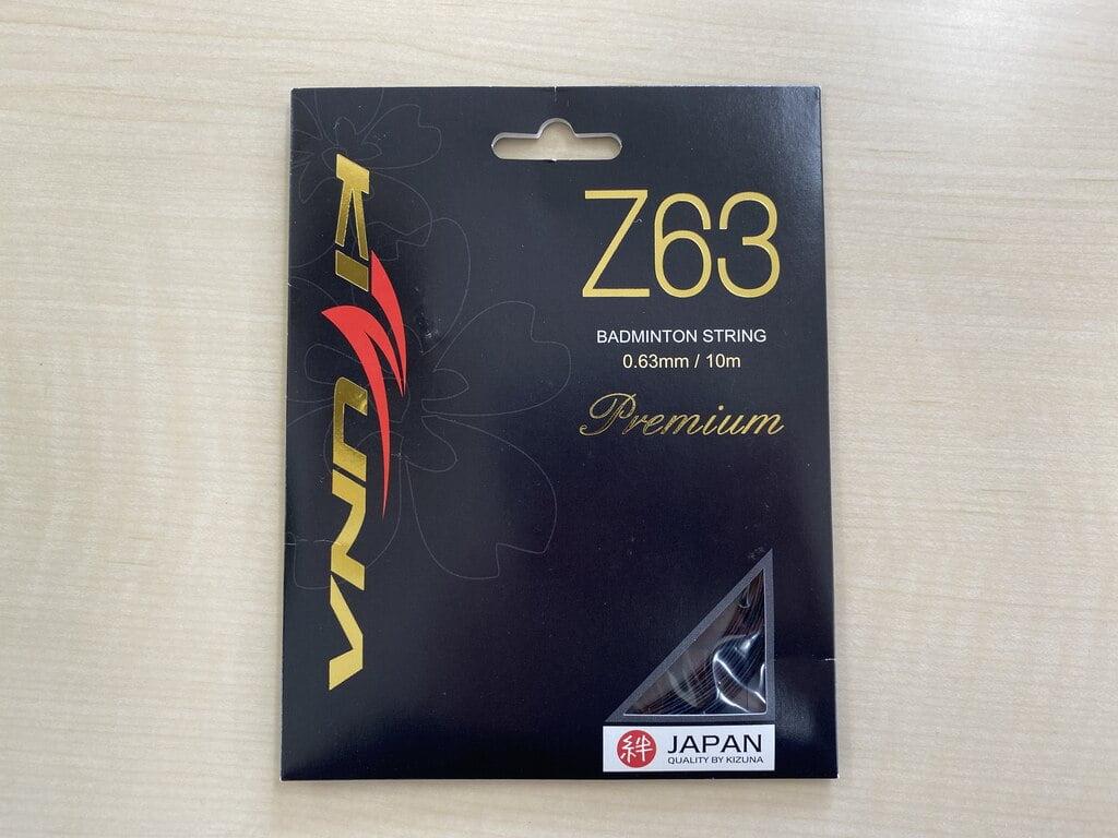【Z63プレミアム】KIZUNAバドミントンガットの特徴・評判【コントロール性】